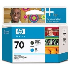 HP CABEZAL GF NEGRO/CIAN Nº70 PHOTOSMART (Espera 3 dias)